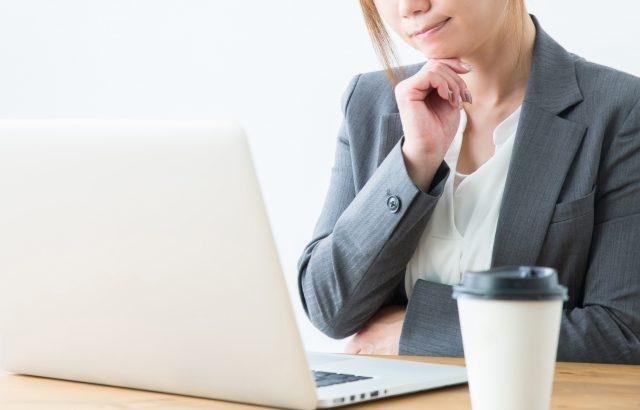 ドメインとレンタルサーバーを別会社で取得する場合のネームサーバー設定方法