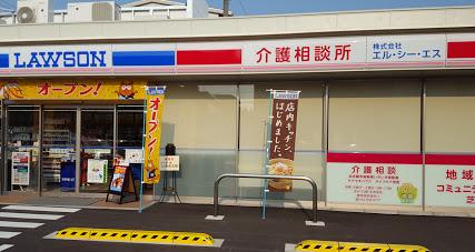 ローソン名古屋市南区芝町店