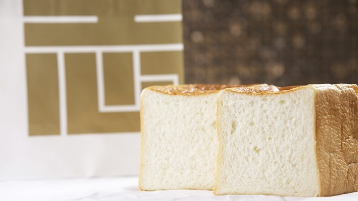 愛知で人気の高級食パン専門店「い志かわ(いしかわ)」