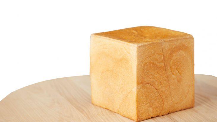 最高級食パン専門店「い志かわ」で随時キャンペーン実施中!