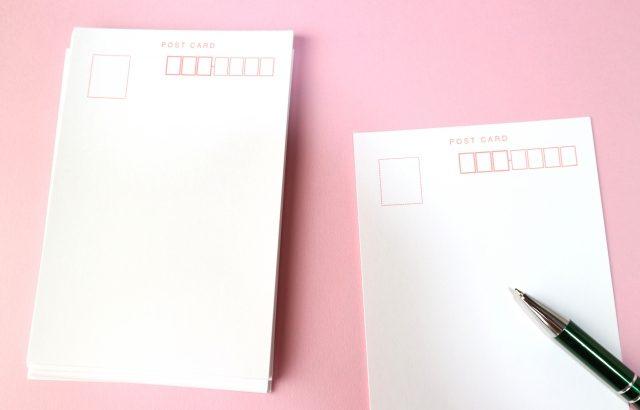 【ネットで簡単!法人にもおすすめ!】年賀状の注文におすすめなサイト3選!