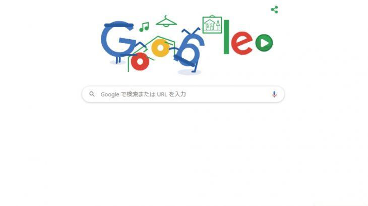 google chromeのショートカットを変更・カスタマイズする方法