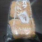 名古屋大須の隠れ名物 岩瀬パンの「カタ(堅)パン」とは?