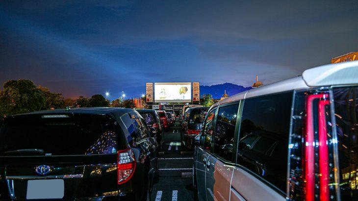 ドライブインシアターで車内の映画鑑賞を楽しもう!【愛知・岐阜・静岡・三重】