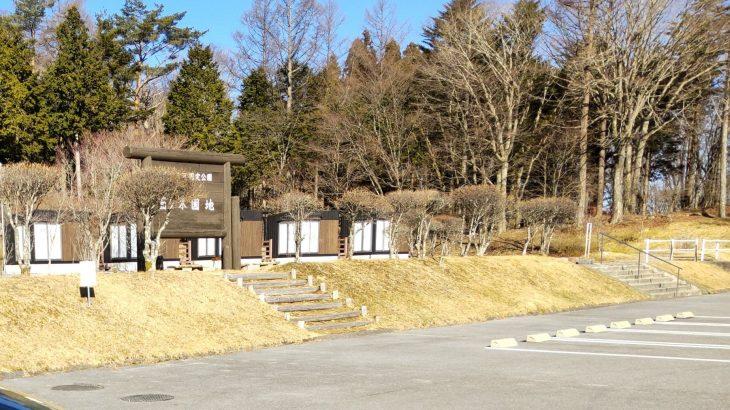 愛知県内でおすすめのドライブスポット・コース